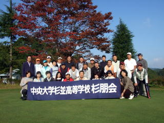 golf083
