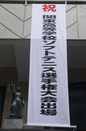 杉友会総会のご報告